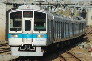 小田急線で小田原駅から渋沢駅